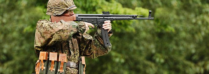 Sturmgewehr 44 - Blog INVICTUS